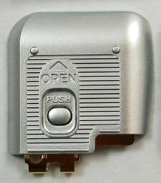 OLYMPUS C-370 BATTERY DOOR COVER